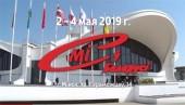 Выставка «СМИ в Беларуси-2019» приглашает